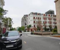 Bán biệt thự liền kề Hồng Tiến, 85m2, 5 tầng, MT 5m, giá 25 tỷ. LH: 0989126619