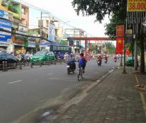 Chính chủ kẹt tiền bán gấp nhà MT Phan Văn Trị, Gò Vấp, 4.5x20m, 2 lầu, giá 16.4 tỷ