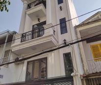 Bán nhà hẻm 496 Dương Quảng Hàm, P6, Gò Vấp 4.6x13m, trệt lửng 2 lầu ST - giá chỉ 6.9 tỷ
