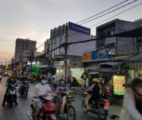 Bán nhà đường Phan Huy Ích, Gò Vấp, DT 4,6x13,5m, 2P. Ngủ khép kín, HXH, giá rẻ
