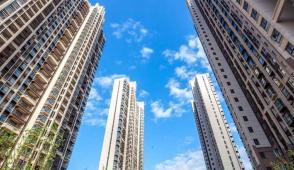 Trung Quốc: Dòng tín dụng chảy vào BĐS sẽ được thắt chặt