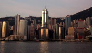 Hồng Kông: Tòa nhà The Center bán giá kỷ lục với 5,15 tỷ USD