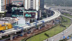 Thẩm tra dự án metro Bến Thành - Tham Lương